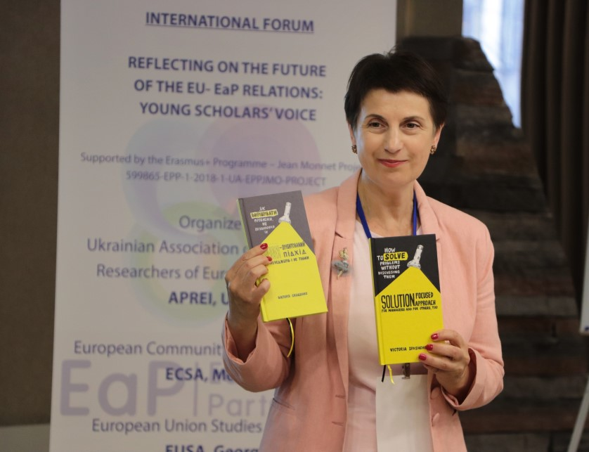 International-Forum-26
